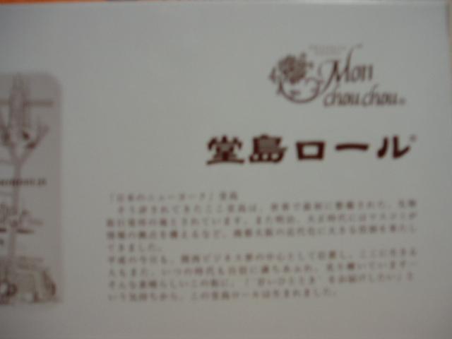 桜2008 016.jpg